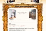 Hajinyan.ru