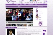 Raistyle դպրոց ստուդիո